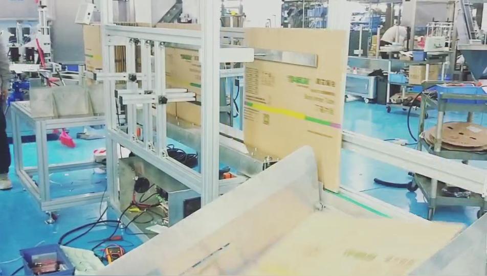 立式分箱机+在线喷码视频