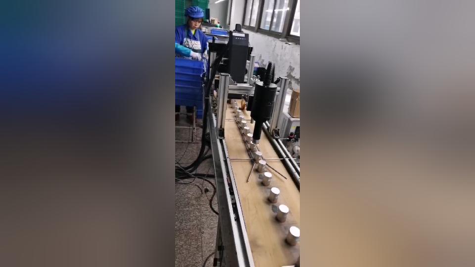 UV喷码机 瓶盖喷码现场应用喷码视频